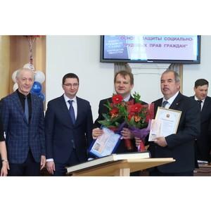 «Липецкцемент» стал призером областного конкурса на лучший коллективный договор