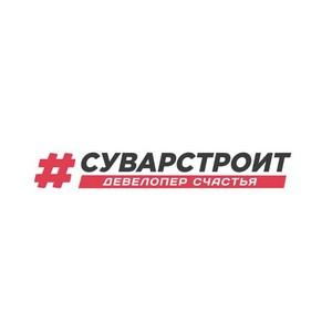 #Суварстроит начал строительство жилого комплекса премиум-класса «Август - Астры»