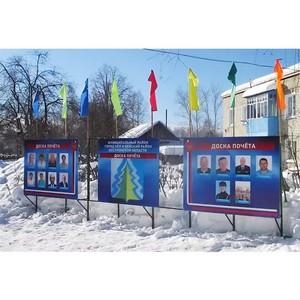 Энергетик Костромаэнерго занесен на муниципальную доску почета