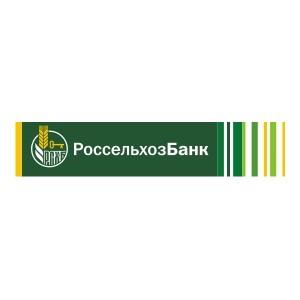 Рязанский филиал Россельхозбанка  сообщил об открытии нового молочного комплекса