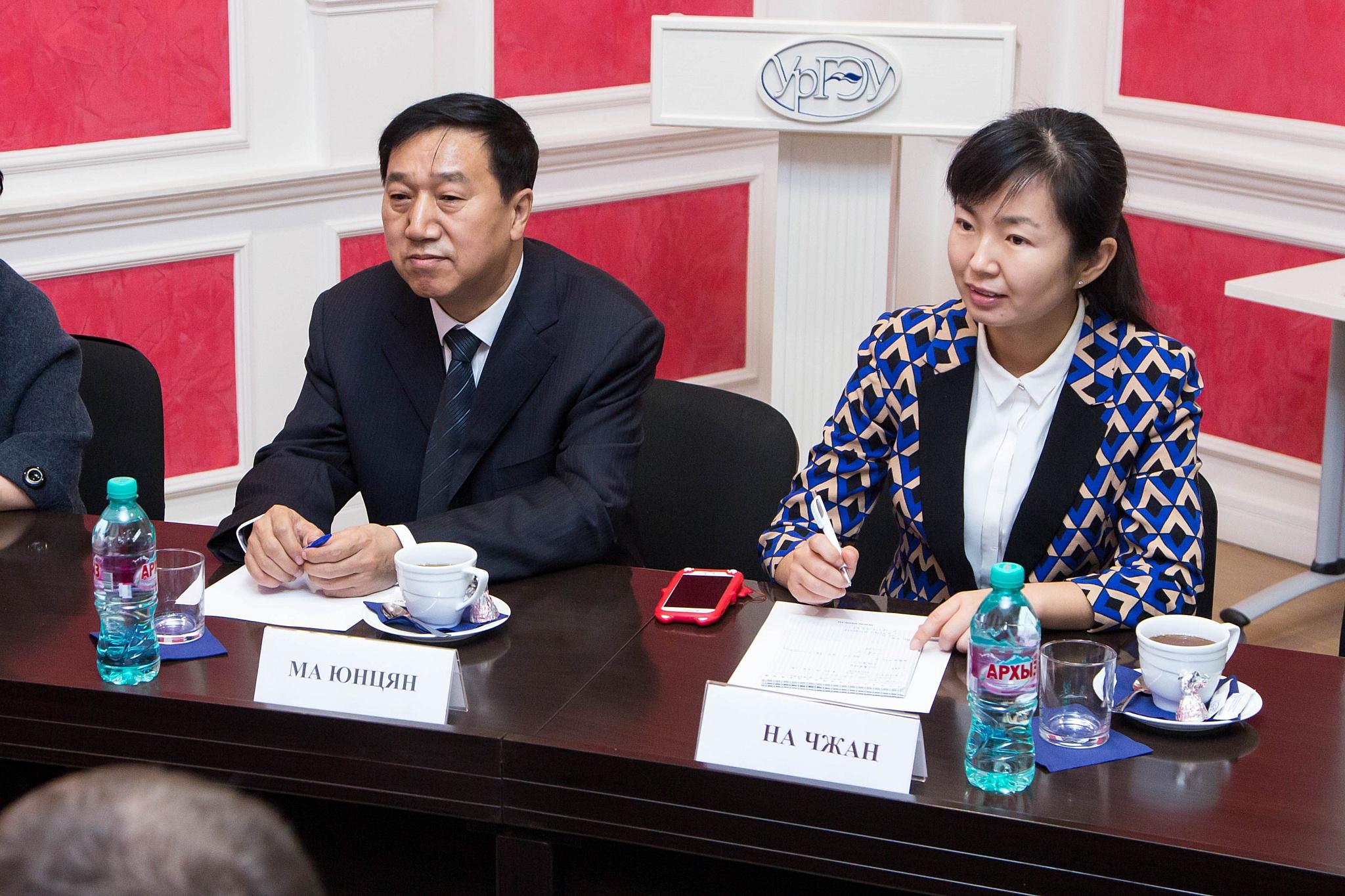 Добро пожаловать: встречаем китайских партнеров!