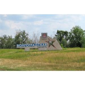 В Волгоградской области создана территория опережающего социально-экономического развития