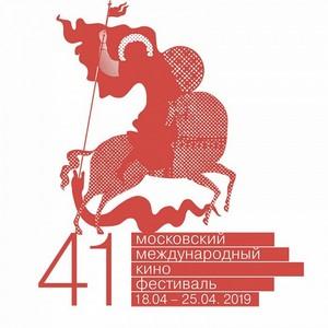 Турция на 41 Международном московском кинофестивале