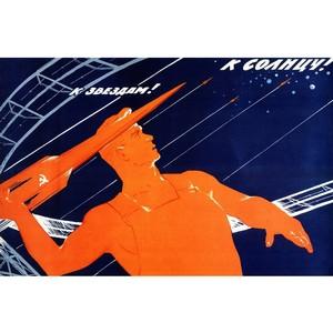 «Постскриптум от Дорохина»: Пора возвращаться в космос