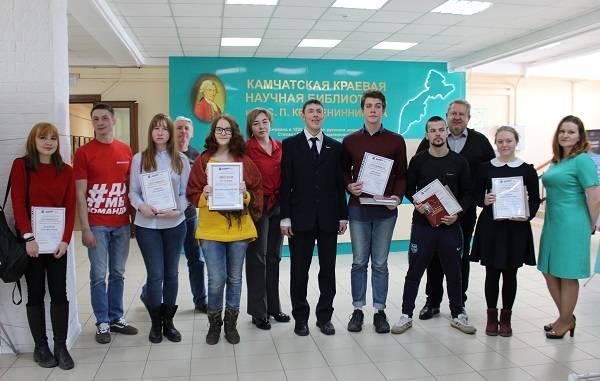 На Камчатке подведены итоги инициированного «Молодежкой ОНФ» поэтического конкурса
