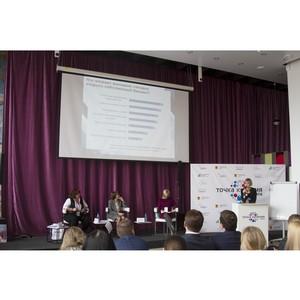 Виктория Бессонова рассказала о защите прав женщин-предпринимателей на Дальневосточном женском форуме