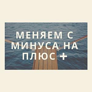 Психолог и трансформационный коуч Эдуард Ильин рассказал, как не поддаваться негативу