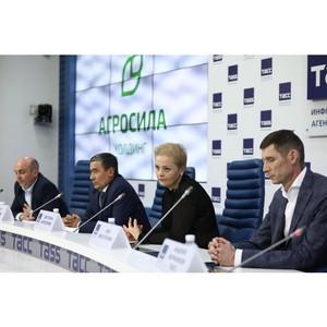 """В ТАСС прошла пресс-конференция сельскохозяйственного холдинга """"Агросила"""""""