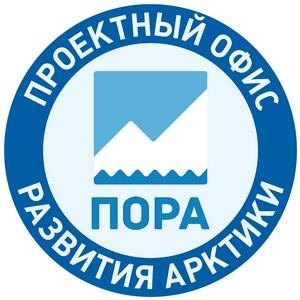 """Эксперт ПОРА: """"Зеленые облигации - новые возможности финансирования экотехнопарков в Арктике"""""""