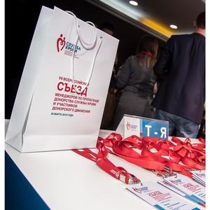 НФРЗ принял участие в работе VII всероссийского съезда работников Службы крови