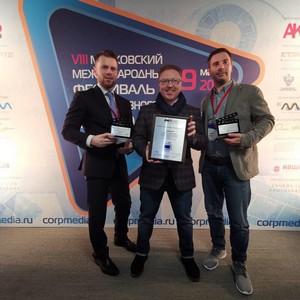 На Фестивале корпоративного видео Motive взяли награды в трех номинациях