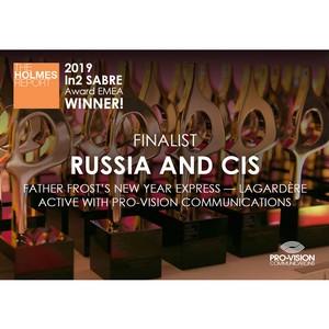 Digital-кампания Pro-Vision вновь получила признание международных экспертов