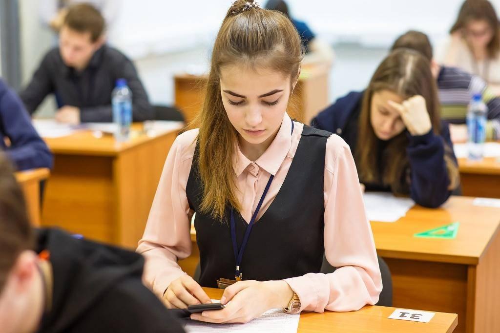Всероссийская олимпиада школьников по русскому языку стартовала в Москве