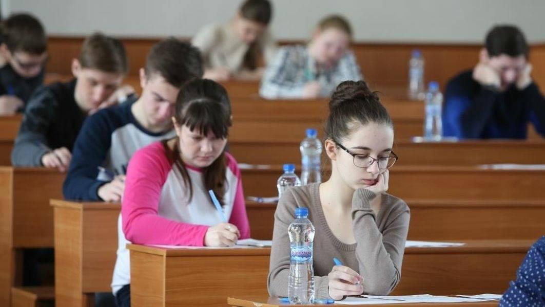 В Республике Татарстан готовятся подвести итоги олимпиады школьников по географии