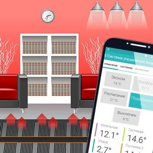 """Отопление """"умный дом"""": чисто, экономично, современно"""