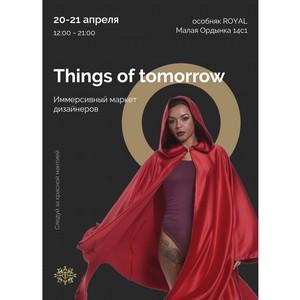 Things of Tomorrow. Иммерсивное шоу – новый формат маркета.