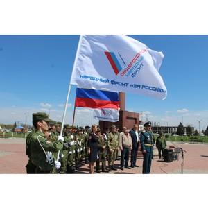 Представители ОНФ в Кабардино-Балкарии провели уроки мужества для атажукинских кадетов