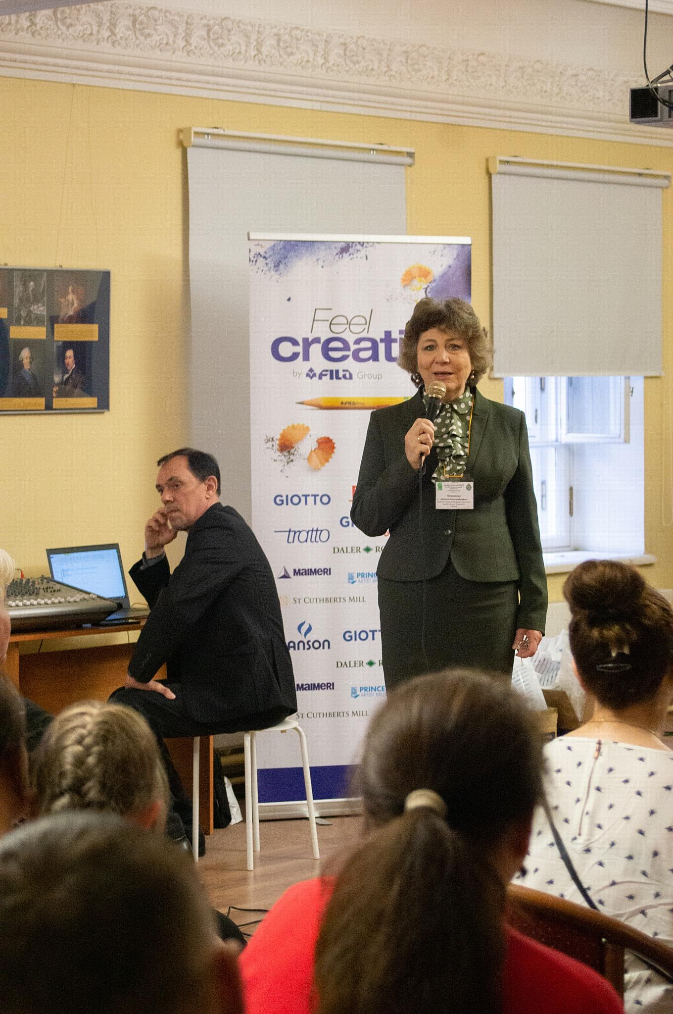 F.I.L.A. Russia стала официальным партнером V Международного конкурса детского рисунка