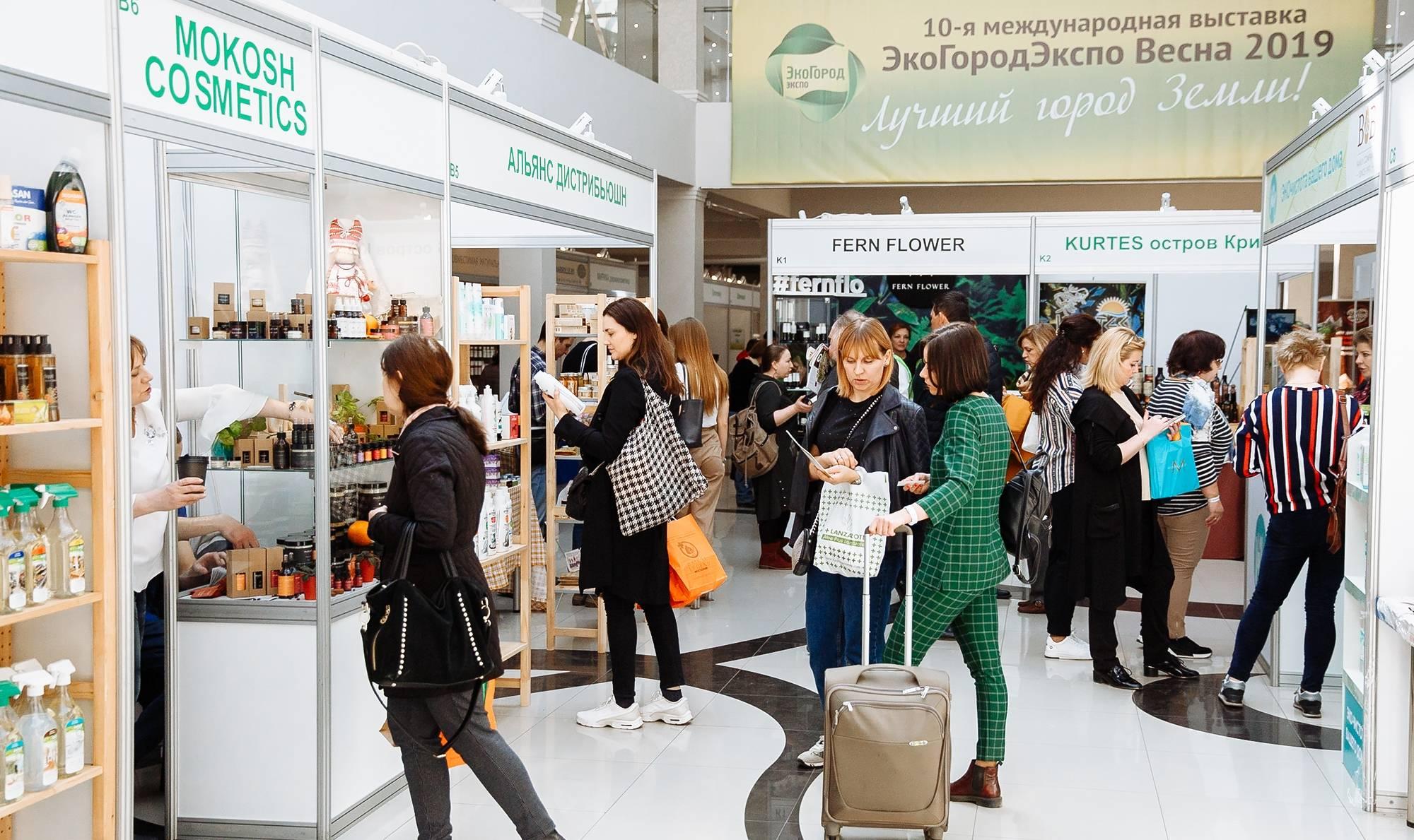 Итоги 10 международной выставки ЭкоГородЭкспо Весна 2019