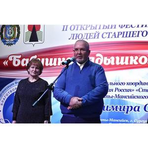 Владимир Семенов поддержал организаторов фестиваля «Серебряный звон»