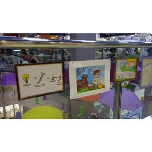 Старт конкурса рисунков и видеороликов «Бизнес глазами детей»