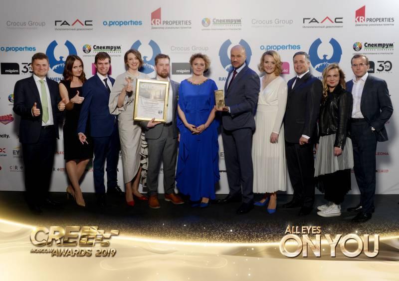 Компания Ориентир получила четвертый золотой кирпич