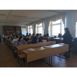 «Инклюзивный центр» принял четвёртый поток студентов