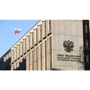 Совет Федерации работает над созданием условий для развития малого и среднего бизнеса