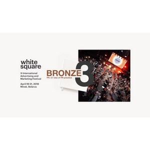 Проект бренда Кагоцел «Когда твоя девушка больна» завоевал бронзу на фестивале «Белый квадрат»