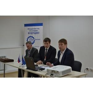 Представители молодежных активов региона приняли участие в работе секции  Свердловского РО