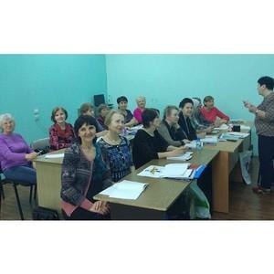 Филиал «Университета для старшего поколения» открылся в Тюмени при поддержке ТОСов и общественников