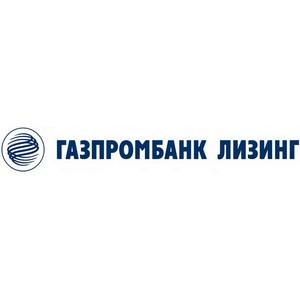 Газпромбанк Лизинг стал лидером по лизингу самосвалов БелАЗ в России