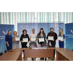 Команда «Молодежки ОНФ» в Коми наградила победителей акции #СохранимЛес в Сыктывкаре