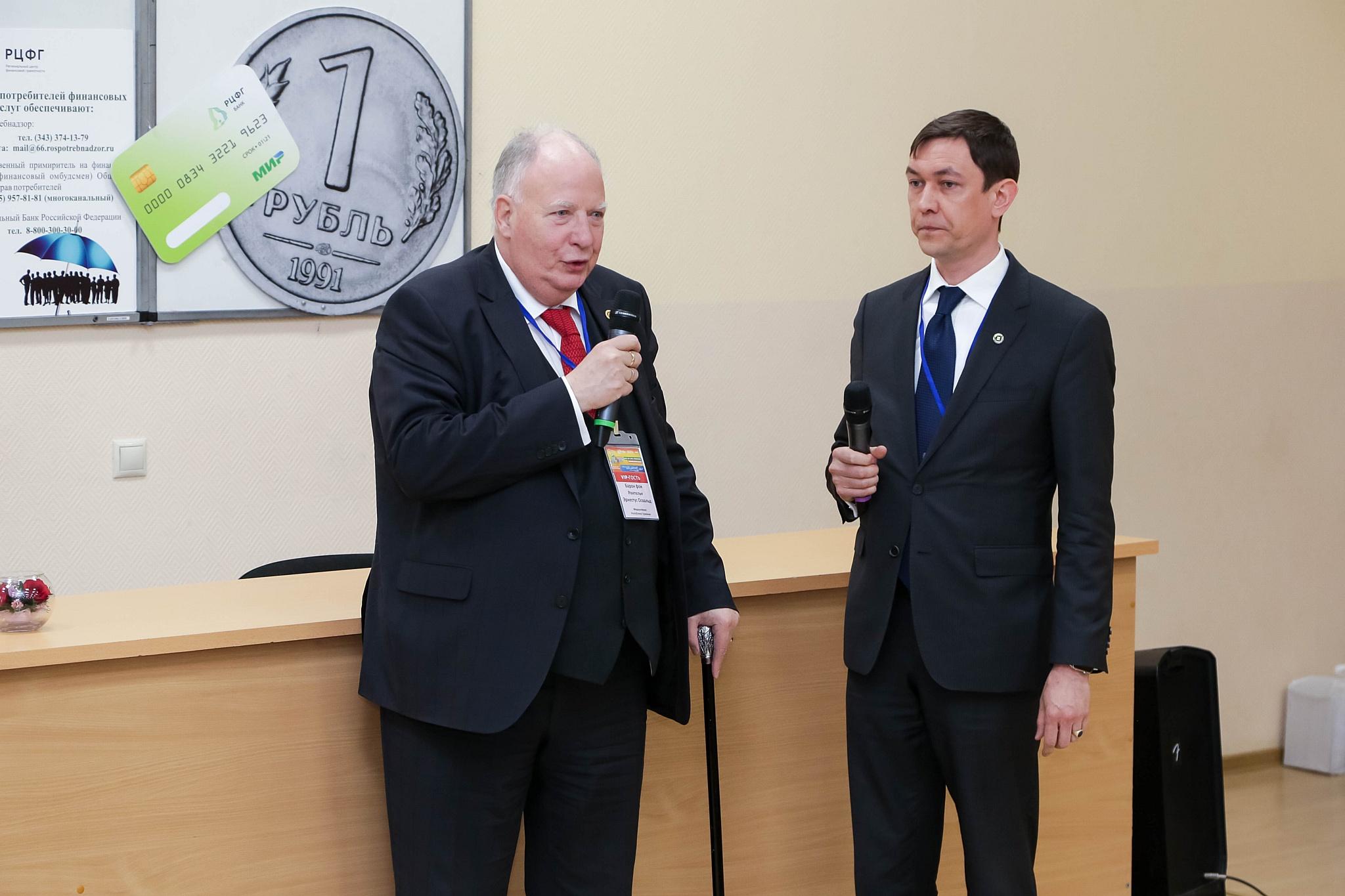 Участники конгресса финансистов - те, кто сможет повысить уровень финансовой грамотности страны
