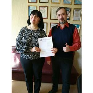 Альянс СО НКО Тюменской области начинает работу на территории Ямала