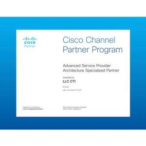 """""""Весенний рост CTI: компания подтвердила компетенции в новой специализации Cisco"""""""