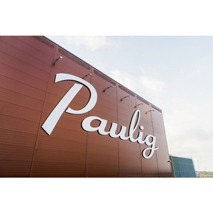 Компания Paulig будет производить органическую продукцию на заводе в Твери