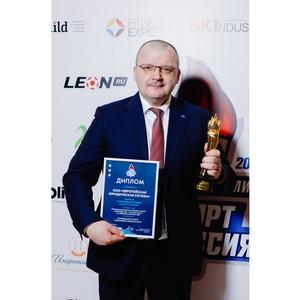В Сочи подвели итоги Ежегодной Премии «Спорт и Россия-2019»