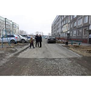 ОНФ на Камчатке направил главам муниципалитетов замечания к состоянию благоустроенных территорий