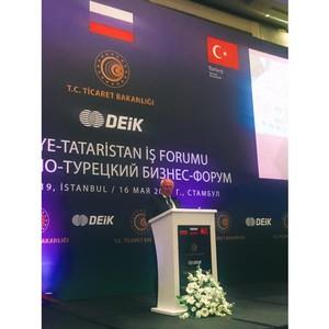 Kastamonu приняла участие в деловом форуме «Татарстан-Турция»