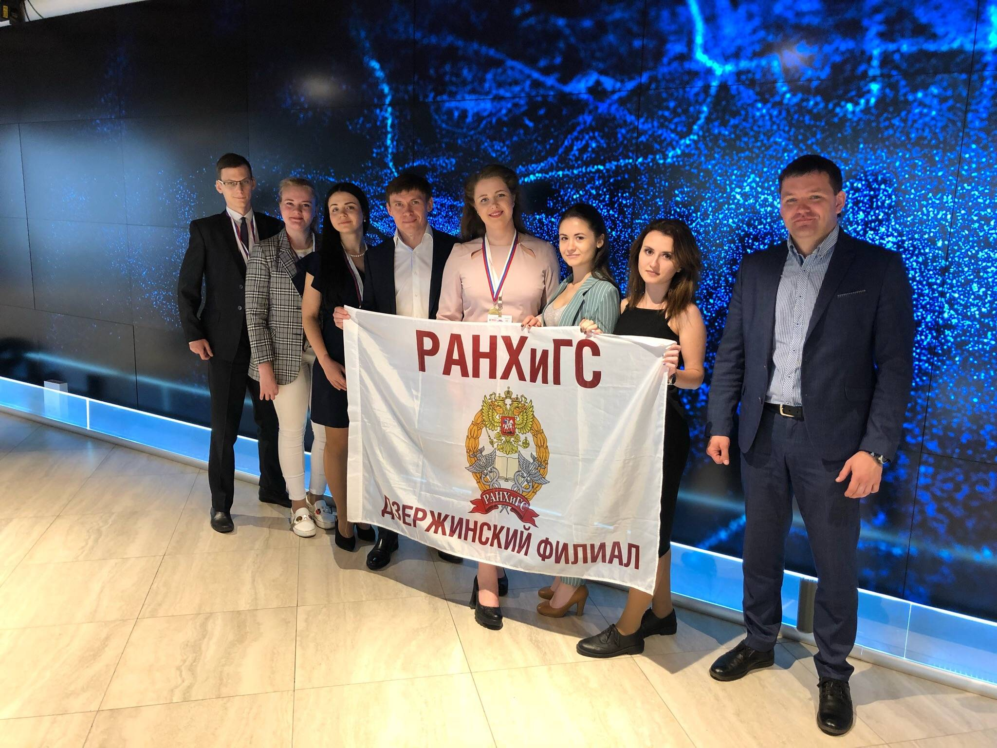 Студенты Дзержинского филиала РАНХиГС приняли участие в финале Всероссийского кубка «Управляй»