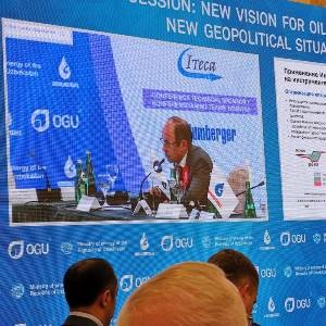 Доклад ITPS на главной пленарной сессии «Нефть и газ Узбекистана – Oil & Gas Uzbekistan 2019»