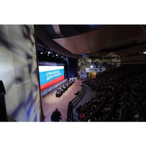 Бизнес-омбудсмен Забайкалья приняла участие во II Столыпинском форуме