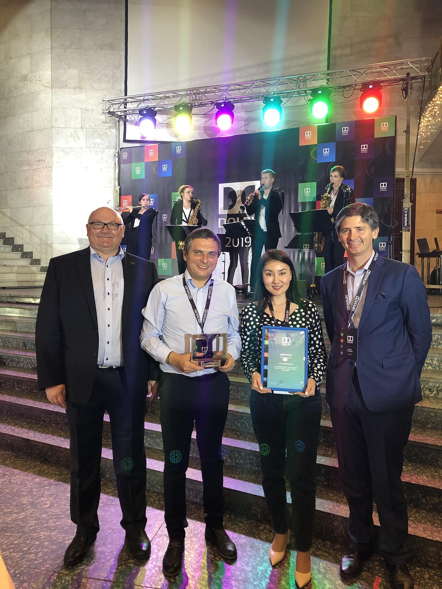 Награда «Лучший бизнес-партнер» от Dolby вручена LG Electronics