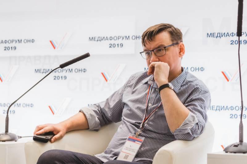 Участники медиафорума ОНФ в Сочи наметили перспективы развития региональных телеканалов в условиях цифровизации