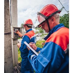 ¬ладимирэнерго: за 4 мес¤ца во ¬ладимирской области пресечено хищение 20,3 млн к¬т*ч электроэнергии