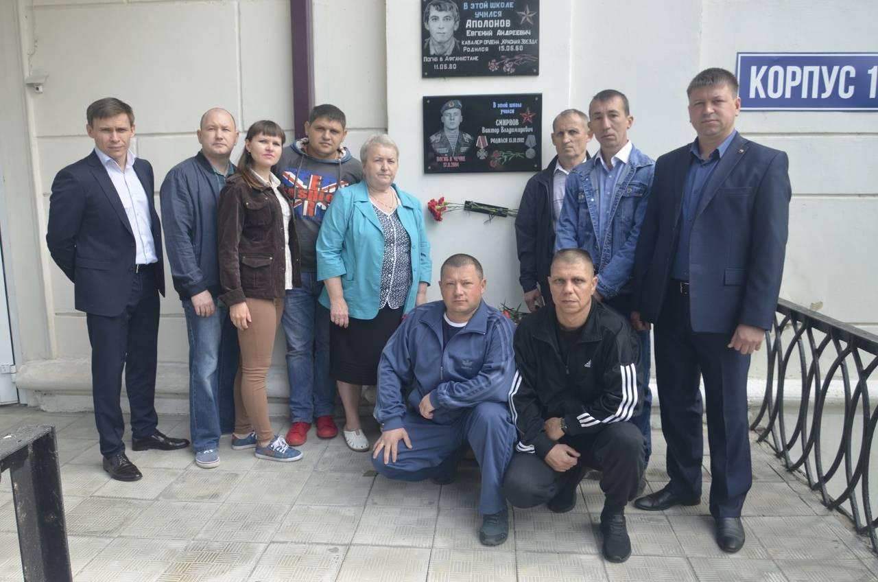 В Дзержинском филиале РАНХиГС открыли мемориальную доску памяти В.В. Смирнова