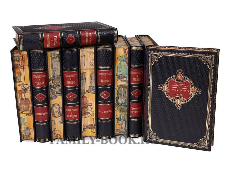 Коллекционные книги в наличии