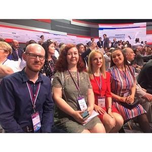 Медиафорум ОНФ дал представителям амурских СМИ дополнительные темы для работы