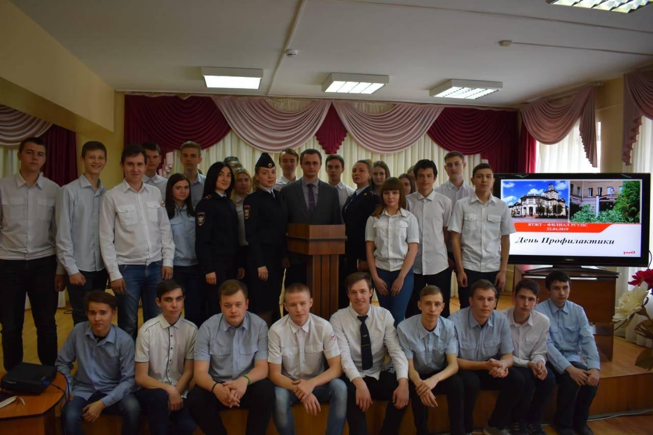 В Волгограде прошла профилактическая беседа с учащимися